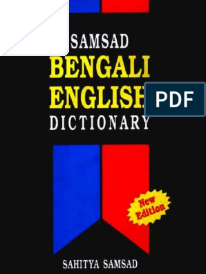 Samsad Bengali to English Dictionary [1573 pages, 11 MB, Amarboi com