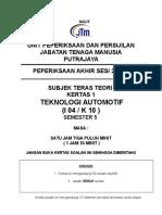 Soalan Final Exam Tek. Automotif Sem 5 2-2009 (12.8.2009) Teori