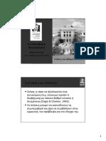 6 CB_lecture_attitudes_handouts.pdf