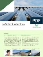 20100526_サステナジー太陽熱カタログv6