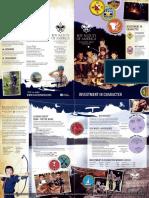 2016 fos brochure