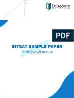 BITSAT Sample Question Papers