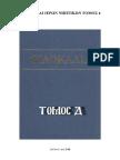 ΦΙΛΟΚΑΛΙΑ ΤΩΝ ΙΕΡΩΝ ΝΗΠΤΙΚΩΝ - ΤΟΜΟΣ Δ