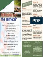 Bulletin 8-13-16