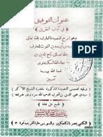 'Unwan al-Tawfiq fi Adab al-Tariq.pdf