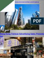 Hong Kong Tram Advertising | Hong Kong Island Tram out of home ad