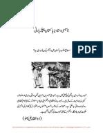 Socialism Pakistan Mein Kuin Zaroori Hai