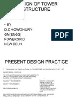 Present Design Practice5