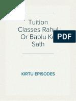 Tuition Classes Rahul or Bablu Ke Sath