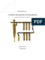 A Short Grammar of Kabardian