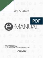 T10468_Z370_EM_WEB.pdf
