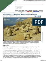 Κομμαγηνή - Το Μυστήριο Μαυσωλείο Του Αντίοχου - Prisonplanet.gr 17 Απρ 2013