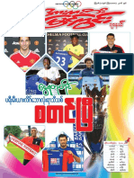 Sport View Journal Vol 5 No 30.pdf