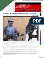 Ταλιμπάν - Η Φυλή Καλάσα Θα Εξαλειφθεί Λόγω Ισλάμ - Prisonplanet.gr 14 Φεβ 2014