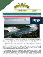 Tamil Malar Magazine June 2016