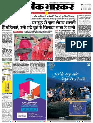 Danik-Bhaskar-Jaipur-08-13-2016 pdf