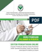 ManualBookP2BB PDS PDGS(Publik)