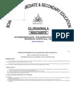 Gazette Inter Part-II Annual 2014.pdf