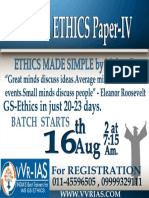 Ethics, Integrity & Aptitude), GS Paper - IV  BATCH - 2 at 7:15 AM by VVR-IAS Sessions start right after Prelims-2016