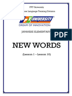 FPT-NEW WORDS (ShinNihongo - Minna) 50lessons.pdf