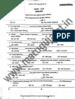 2. Postal Department Series - F