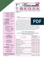 1405941434-874535533.pdf