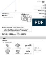 X100T Owner Manual