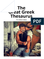 Greek Thesaurus