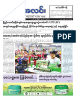 Myanma Alinn Daily_ 15 August 2016 Newpapers.pdf