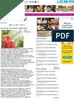 Deepika.com Special News :അമിതവണ്ണം കുറയ്ക്കാന് തണ്ണിമത്തങ്ങ.......