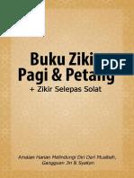 Buku+Zikir+Pagi+&+Petang[1]