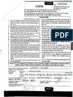AIPMT Code z Question Paper