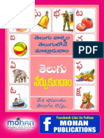 Telugu to English-Dect