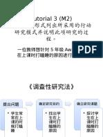 Tutorial 3 (M2)-bcn3113.pptx