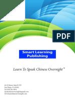 Smart Learning Publishing