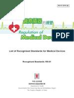 ISO MEDEC.pdf