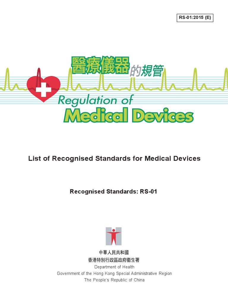 Iso medecpdf sterilization microbiology medical device biocorpaavc