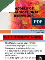 S-II- Models of OB