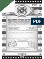 IS 5330 (1984)_ Criteria for design of ...pdf