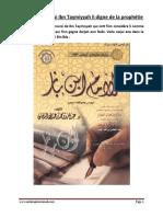 Wahhabi Dire Qui Ibn Taymiyyah Li Digne de La Prophetie