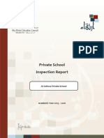 ADEC - Al Adhwa Private School 2015 2016