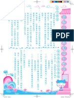 china font