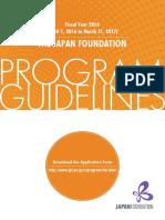 Guidelines e 2016