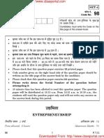 Download-CBSE-Class-12-Entrepreneurship-2015-Out-Side.pdf
