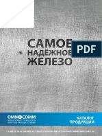 Product Catalogue (Web)