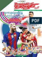 Sport View Journal Vol 5 No 31.pdf