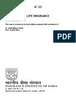 IC33 Revised Edition English