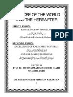 Excellance of Bismillah & Kalimah E Tayyibh