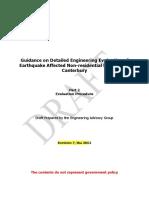 Detailed-Engineering-Evaluation-Procedure.pdf