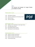 جامعة تكنلوجيا المعلومات والاتصالات Materials